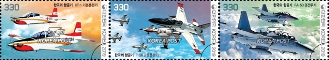 [Korean Aircrafts, Typ ]