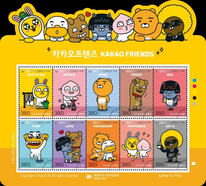 [Emoticons - Kakao Friends, type ]