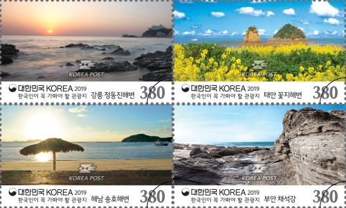 [Must Visit Tourist Destinations for Koreans, type ]