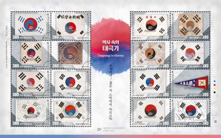 [History of the Taegeukgi - Korean Flag, Typ ]