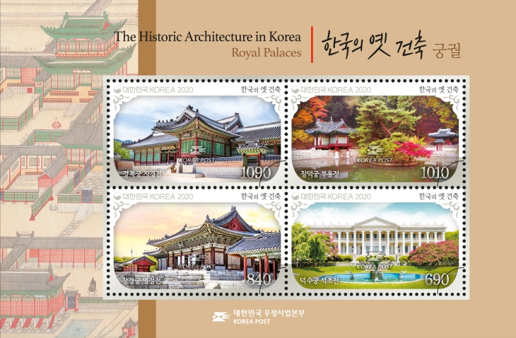 [Historic Architecture in Korea - Royal Palaces, type ]