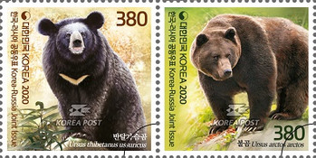 [The 30th Anniversary of Diplomatic Relations with Russia - Bears - Joint Issue with Russia, type ]