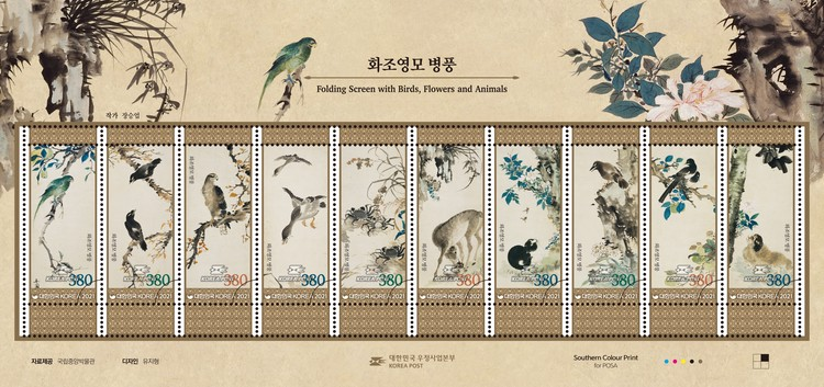 [Animal Paintings by Jang Seung-eop, 1843-1897, type ]