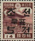 [Japan Postage Stamps Surcharged, type A1]