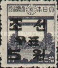 [Japan Postage Stamps Surcharged, type A5]