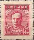 [Postage Stamps, type AC]