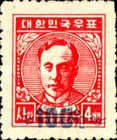 [Issues of 1948 and 1949 Surcharged, type AC1]