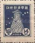 [Postage Stamps, type AD]