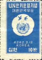 [Arrival of U.N. Commission, type AE]