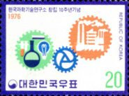 [The 10th Anniversary of Korean Institute of Science and Technology, type AEA]