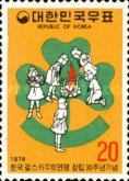 [The 30th Anniversary of Korean Girl Scouts Federation, type AET]