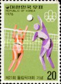 [Olympic Games - Montreal, Canada, type AFA]