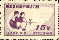 [The 20th Anniversary of Children's Day, type AG]