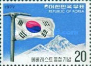 [South Korean Conquest of Mount Everest, type AGY]