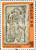 [Chinese New Year - Year of the Horse, type AHD]