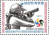 [The 42nd World Shooting Championships, Seoul, type AHE]