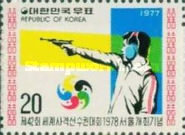 [The 42nd World Shooting Championships, Seoul, type AHF]