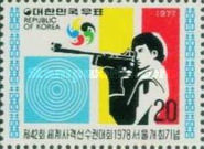 [The 42nd World Shooting Championships, Seoul, type AHG]