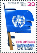 [The 30th Anniversary of Intervention of U.N. Forces in Korean War, type AKT]