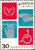 [International Year of Disabled Persons, type ALW]