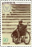 [International Year of Disabled Persons, type ALX]