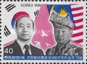 [Presidential Visit to A.S.E.A.N. Countries, type AME]