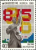 [The 36th Anniversary of Liberation, type AMN]