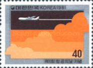 [National Aviation Day, type ANB]