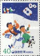 [Chinese New Year - Year of the Dog, type ANH]