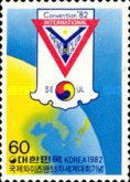 [The 55th International Y's Men's Club Convention, Seoul, type ANY]