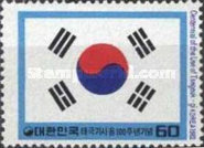 [The 100th Anniversary of National Flag, type AOE]