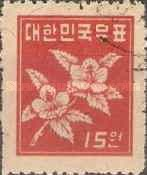 [Postage Stamps, type AS]