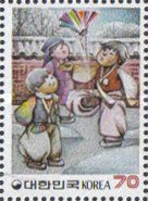 [Chinese New Year - Year of the Ox, type ASE]
