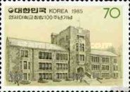 [The 100th Anniversary of Yonsei University, type ASO]