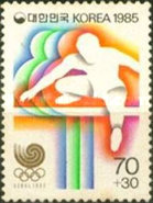 [Olympic Games - Seoul 1988, South Korea, type AST]
