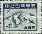 [Postage Stamps, type AT]