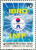 [World Bank and International Monetary Fund Meetings, Seoul, type ATG]