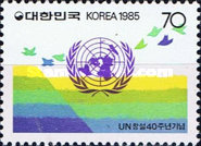 [The 40th Anniversary of the United Nations, type ATH]