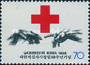[The 80th Anniversary of Korea Red Cross, type ATI]