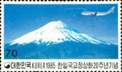 [The 20th Anniversary of Korea-Japan Treaty on Basic Relations, type ATN]