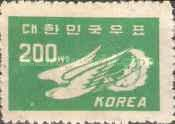 [Postage Stamps, type AU]