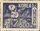[Postage Stamps, type AW]
