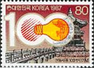 [The 100th Anniversary of Electric Light in Korea, type AWF]