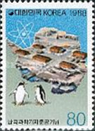 [Completion of Antarctic Base, type AXQ]