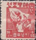 [Independence from Japan, type B2]