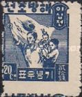 [Independence from Japan, type B3]