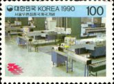 [Opening of Seoul Mail Centre, type BAR]