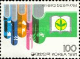[The 30th Anniversary of Saemaul Minilibrary, type BBN]