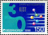 [The 30th Anniversary of Korea Institute of Science and Technology, type BJU]