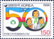 [The 50th Anniversary of Korean Girl Scouts, type BKG]